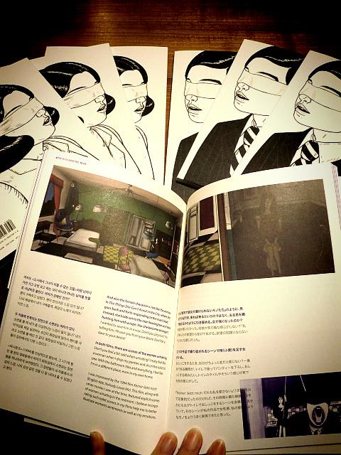 Seoul&Animator vol.2-01