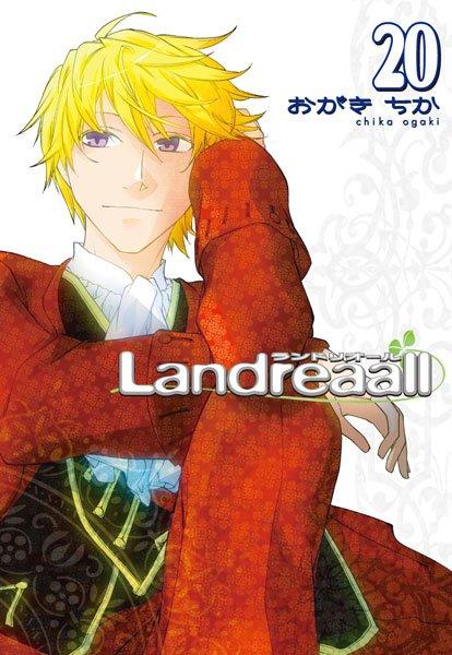 news_large_landreaall20.jpg