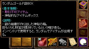 20131122123548cf1.png