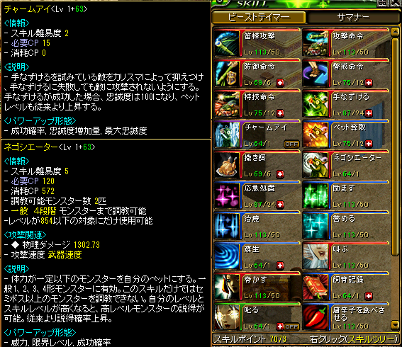 20131126151702a74.png