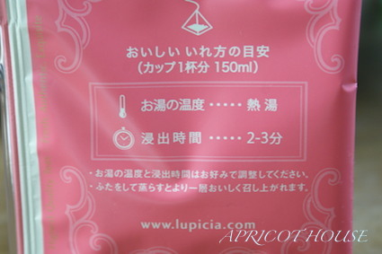 2014101510430443a.jpg