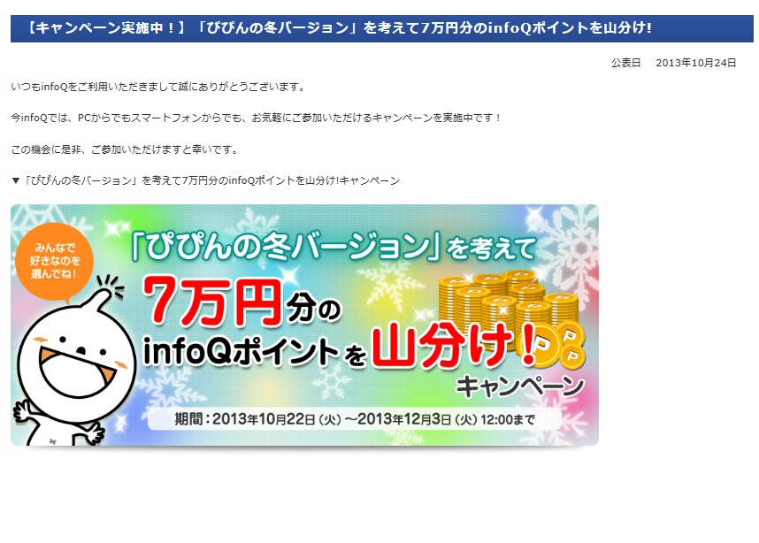 20131029163318a52.jpg