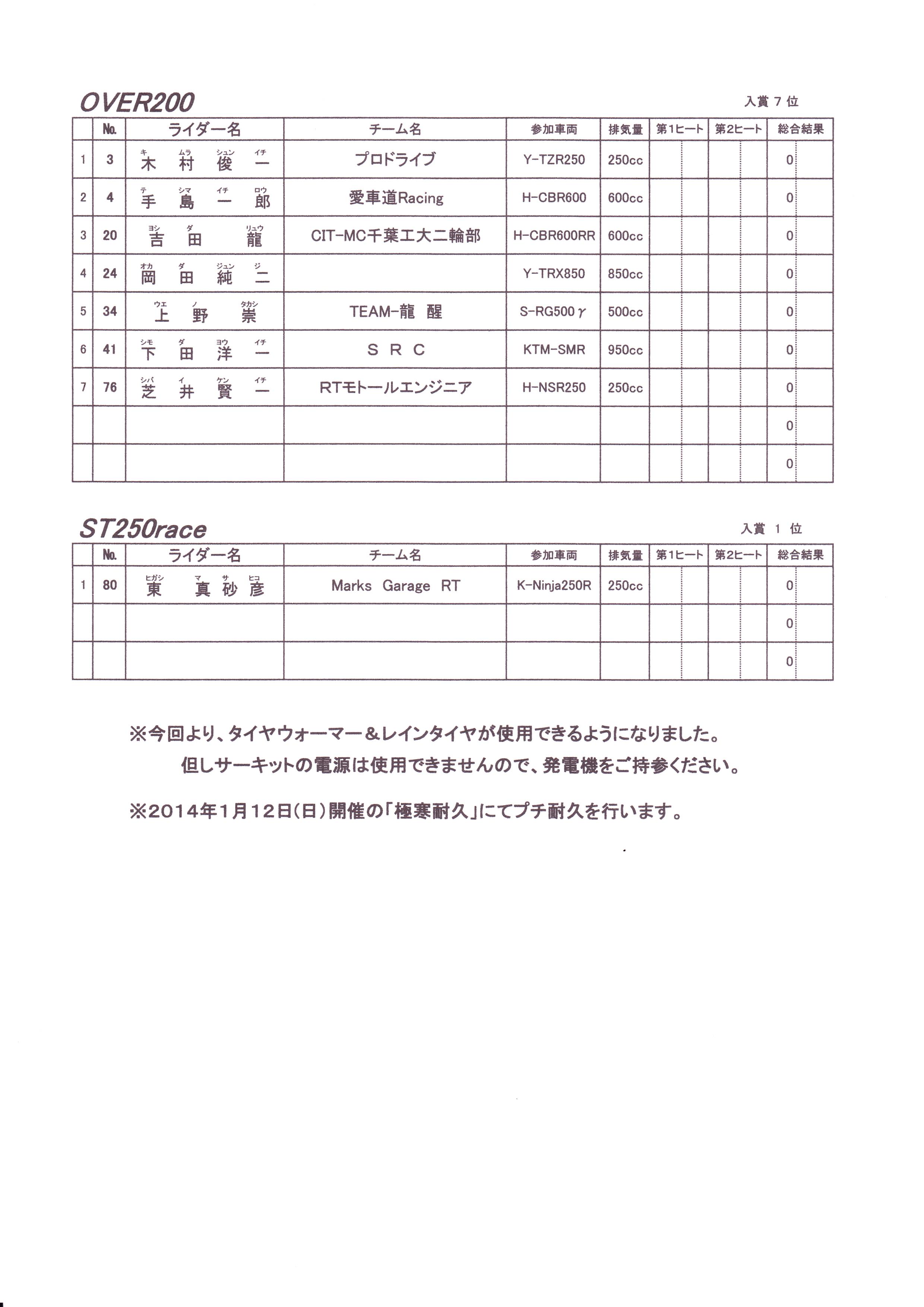 20131124_3.jpg