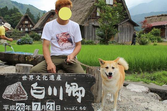 s-sirakawa141002-264