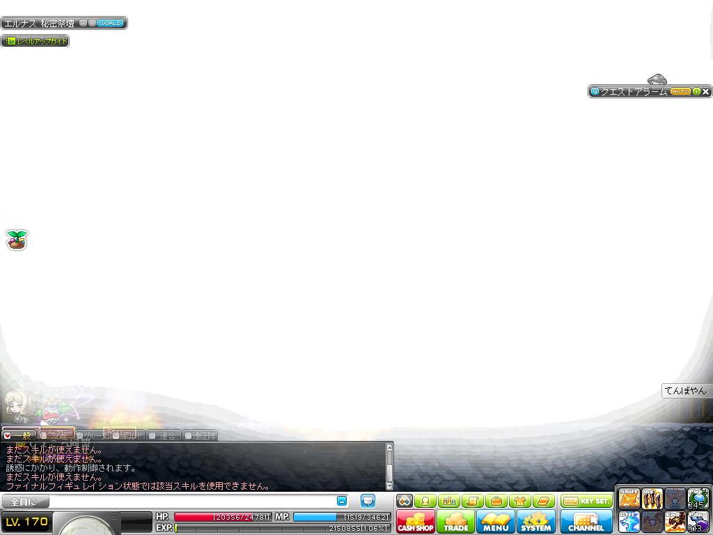 Maple130502_151702.jpg