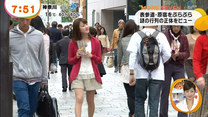 mikami20131029_14.jpg