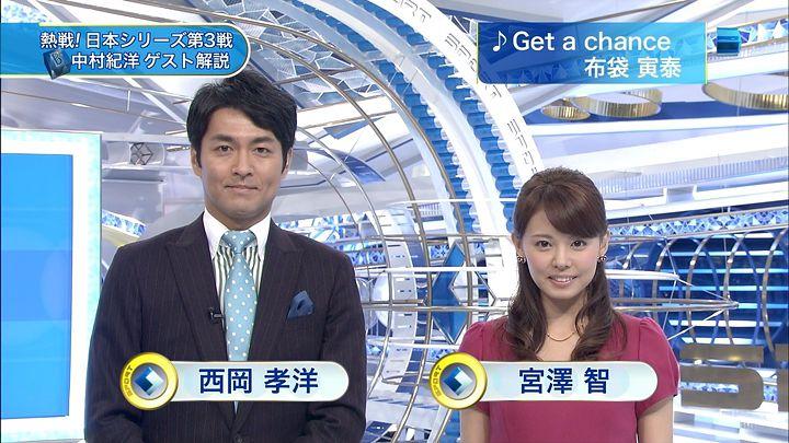 miyazawa20131029_01.jpg