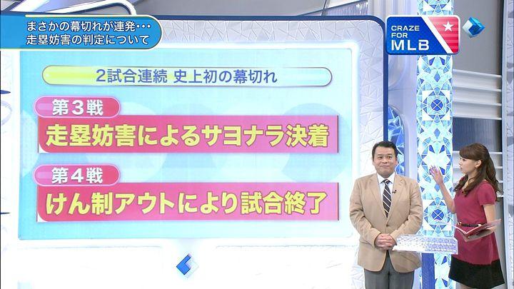 miyazawa20131029_08.jpg