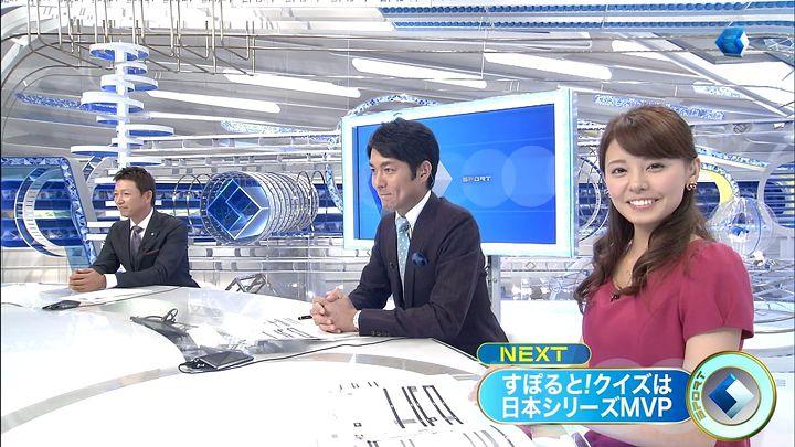 miyazawa20131029_11.jpg