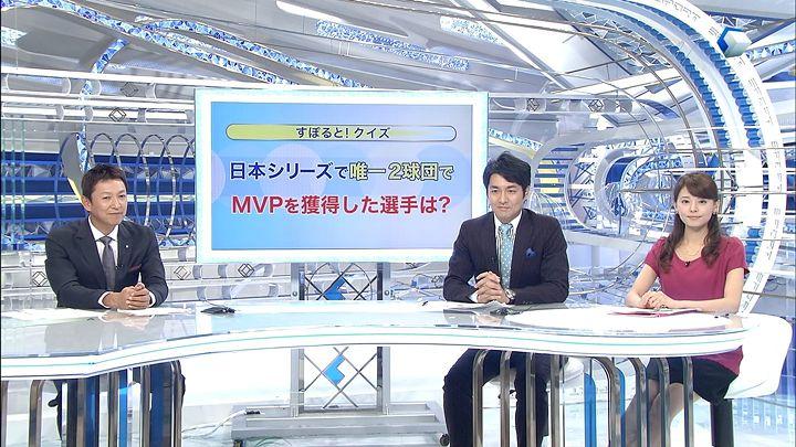 miyazawa20131029_12.jpg