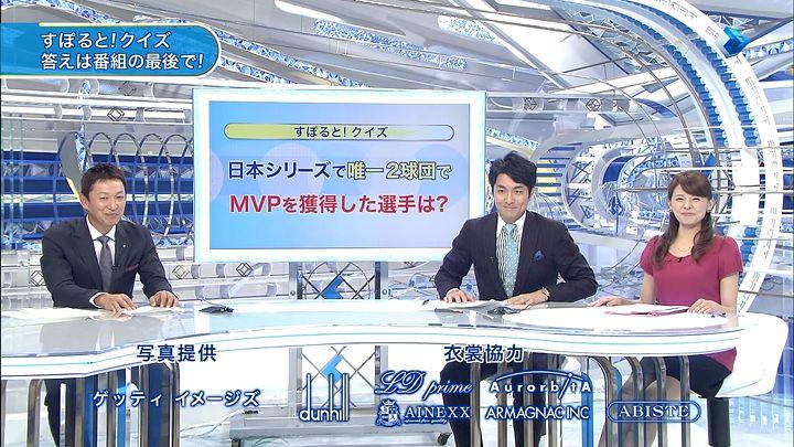 miyazawa20131029_13.jpg