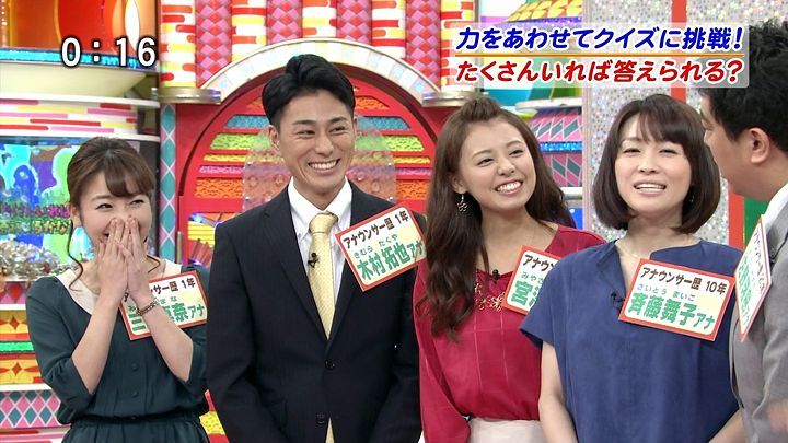 miyazawa20131101_01.jpg
