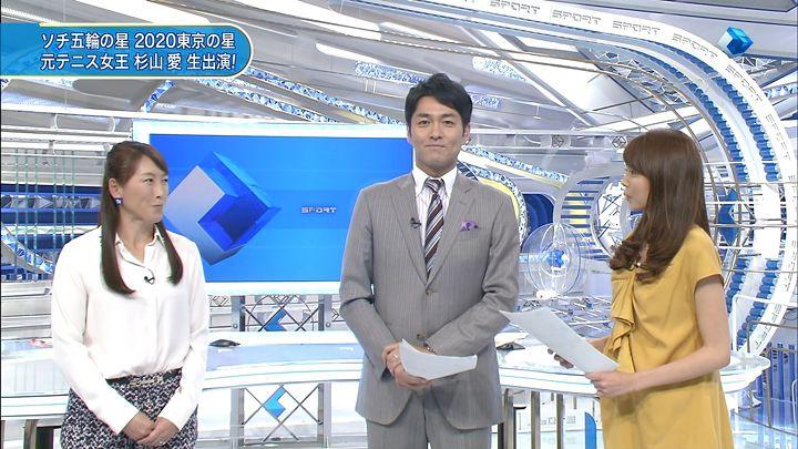 miyazawa20131113_02.jpg