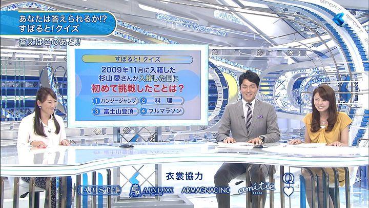 miyazawa20131113_10.jpg
