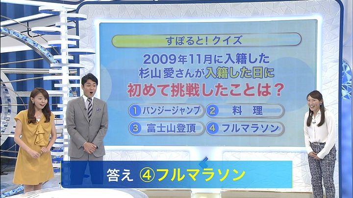 miyazawa20131113_11.jpg