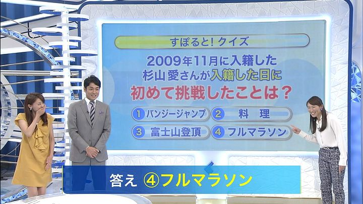 miyazawa20131113_12.jpg