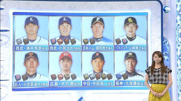 miyazawa20131115_05.jpg