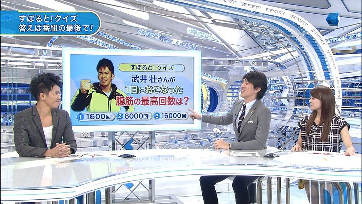 miyazawa20131115_20.jpg