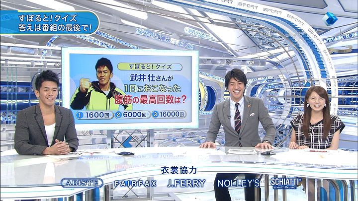 miyazawa20131115_21.jpg