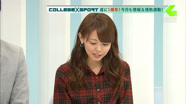 miyazawa20131116_01.jpg