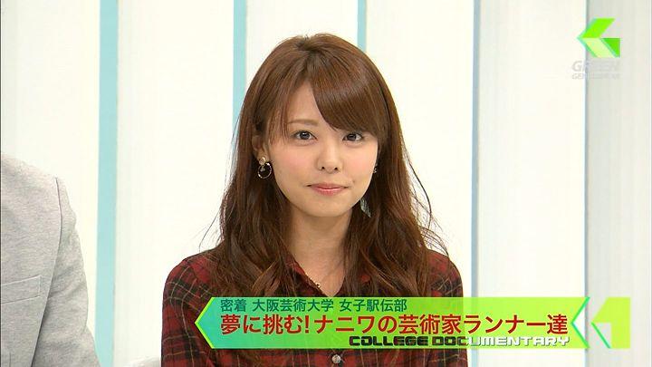 miyazawa20131116_04.jpg