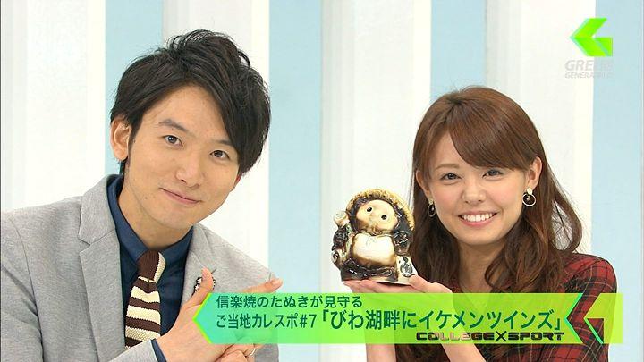 miyazawa20131116_08.jpg