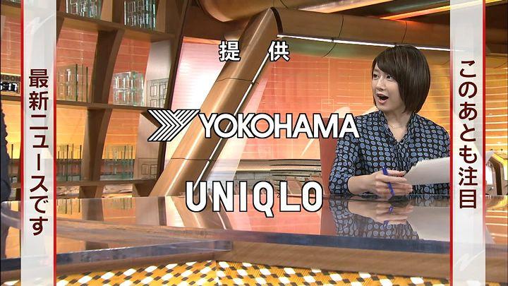 oshima20131115_13.jpg