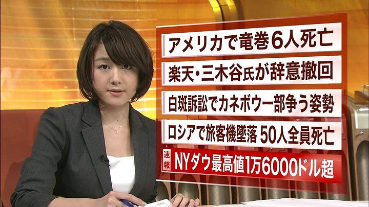 oshima20131118_09.jpg