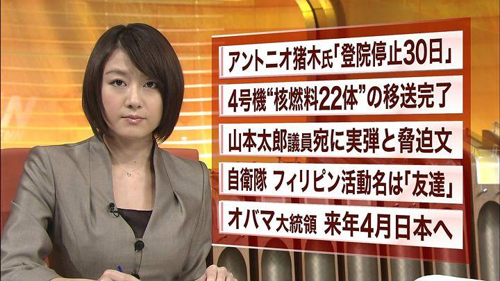 oshima20131121_08.jpg