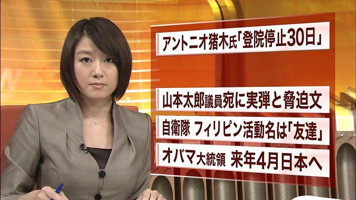 oshima20131121_10.jpg