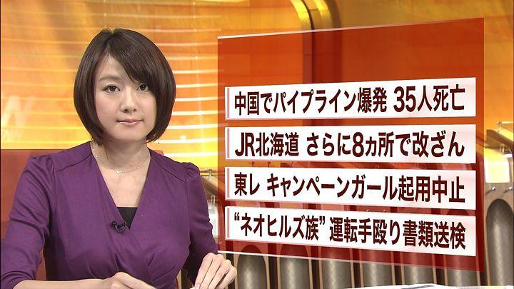 oshima20131122_09.jpg