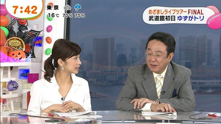 shono20131029_22.jpg