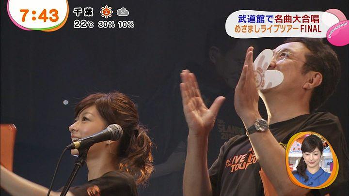 shono20131030_16.jpg