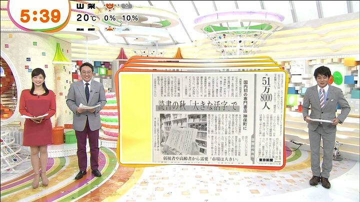 shono20131031_02.jpg