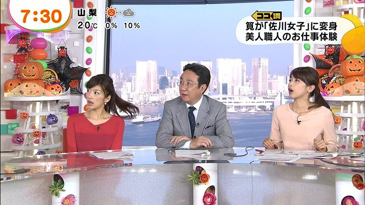 shono20131031_09.jpg