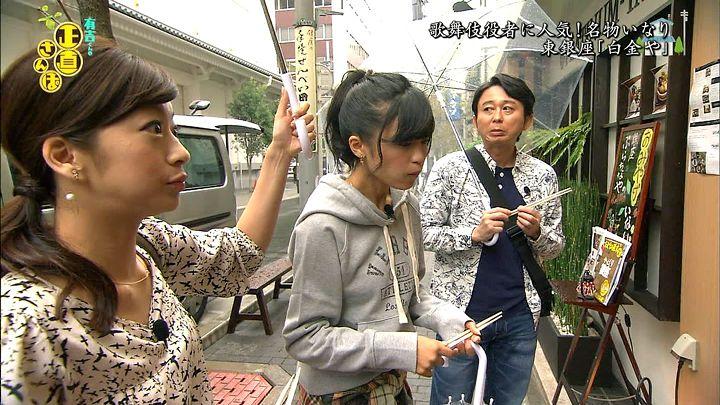 shono20131102_04.jpg