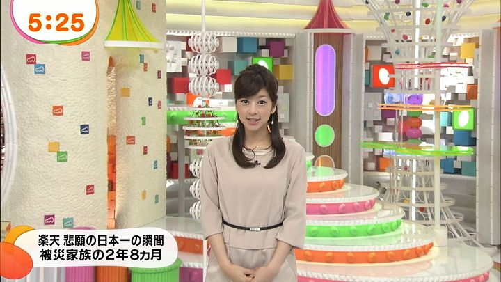 shono20131105_03.jpg
