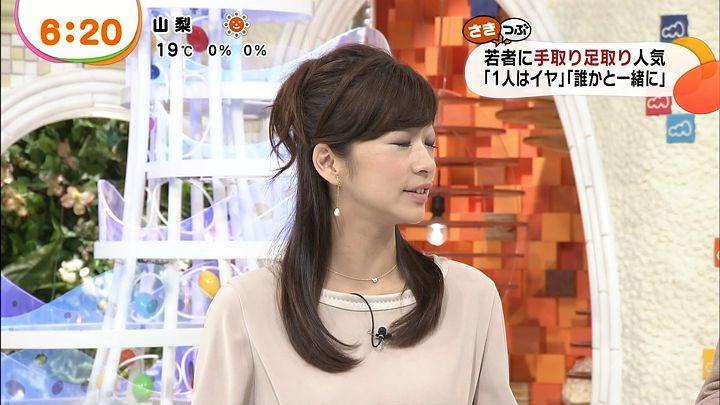 shono20131105_11.jpg