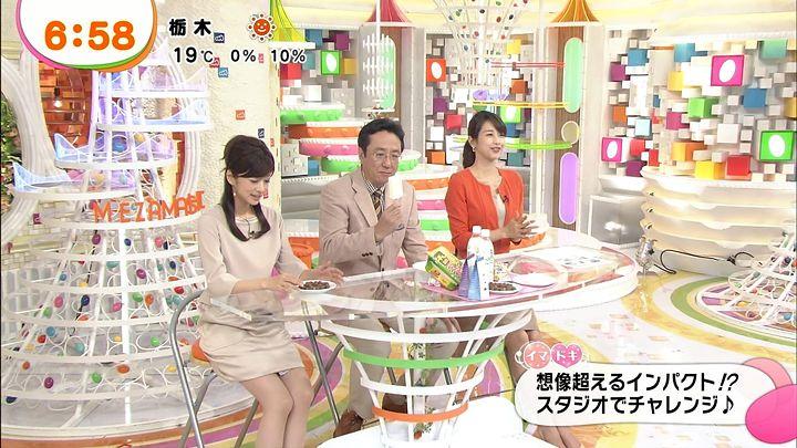shono20131105_13.jpg