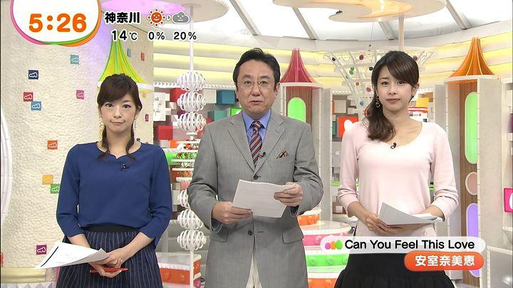 shono20131114_01.jpg