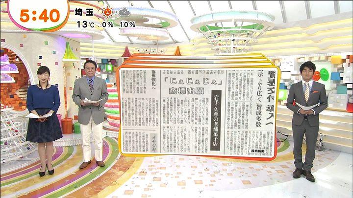 shono20131114_03.jpg