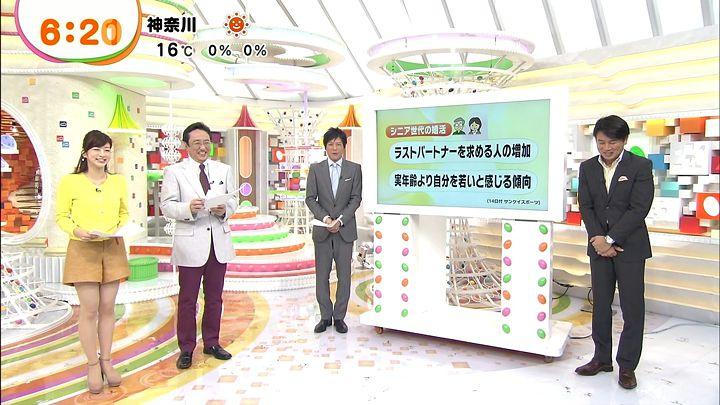 shono20131120_08.jpg