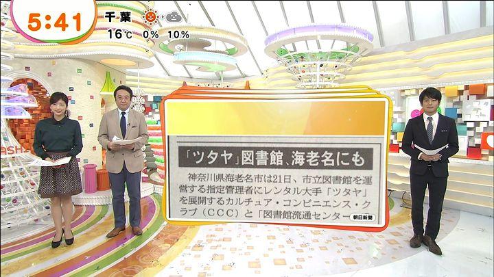 shono20131122_05.jpg