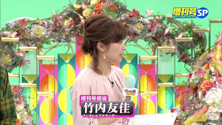 takeuchi20131102_01.jpg