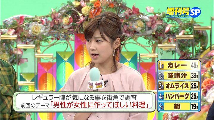 takeuchi20131102_05.jpg