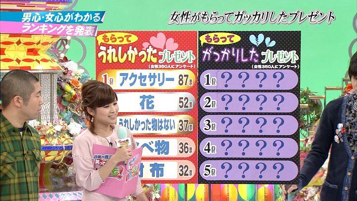 takeuchi20131102_09.jpg