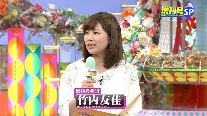 takeuchi20131117_01.jpg