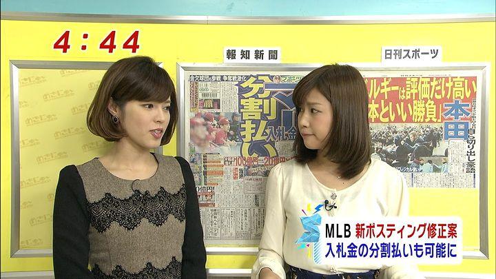 takeuchi20131118_02.jpg