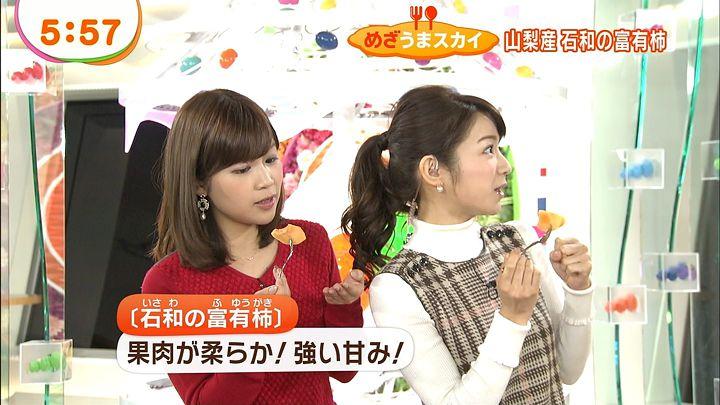 takeuchi20131119_26.jpg
