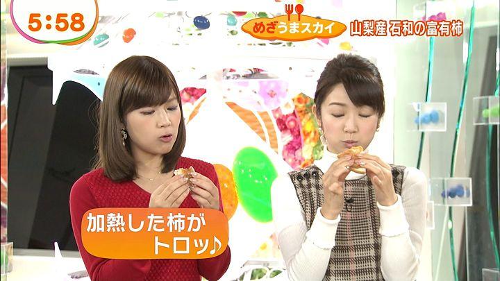 takeuchi20131119_28.jpg